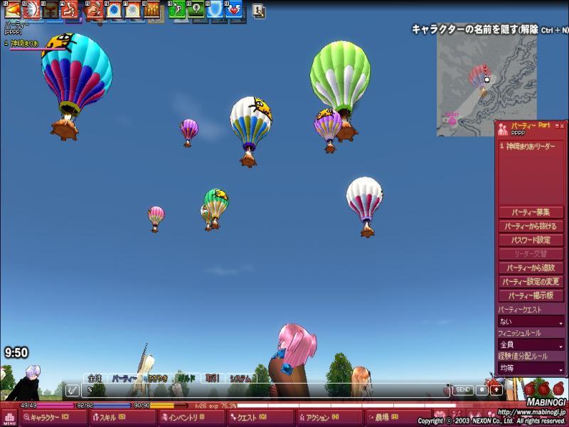 mabinogi_2011_07_15_001_convert_20110723073020.jpg