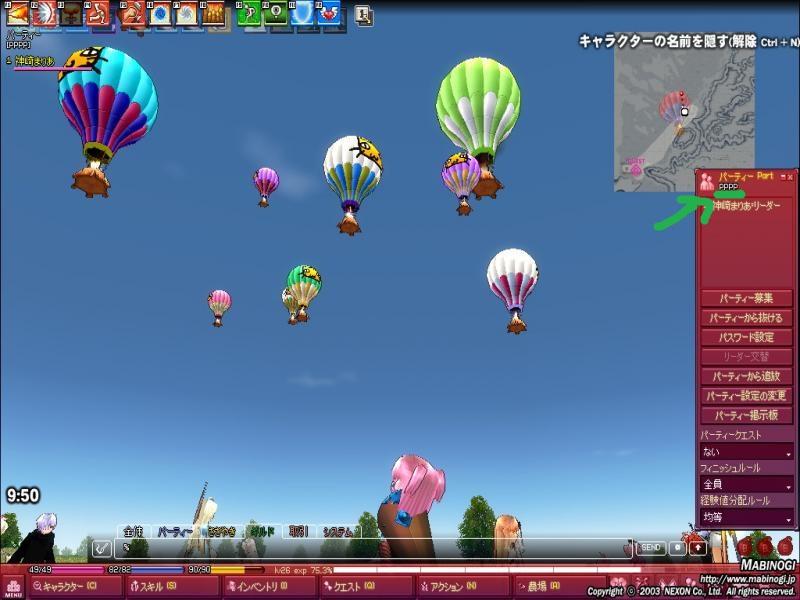 mabinogi_2011_07_15_001_convert_20110723073020_20110723084209.jpg