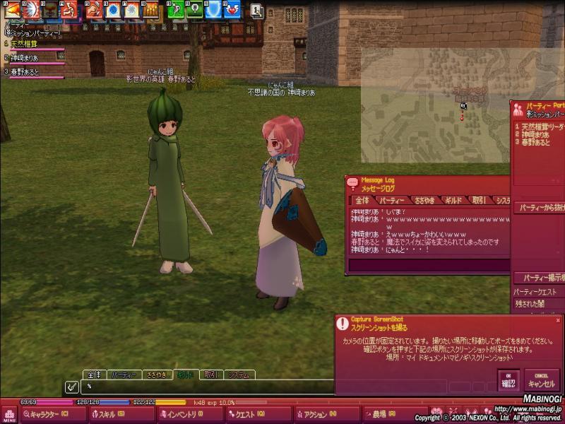 mabinogi_2011_07_23_001_convert_20110728154318.jpg