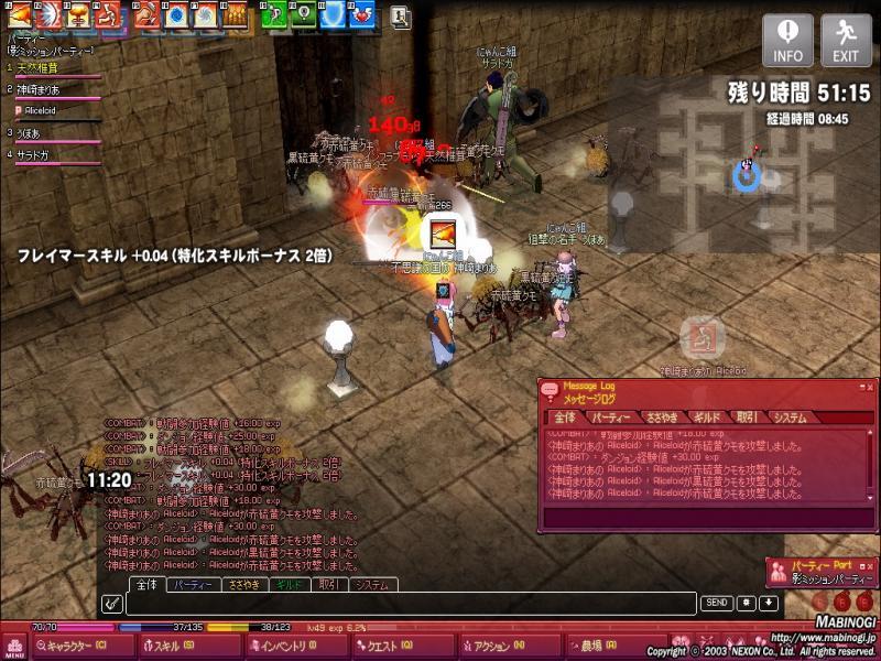 mabinogi_2011_07_24_001_convert_20110728154715.jpg