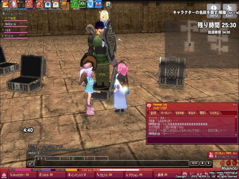 mabinogi_2011_07_24_002_convert_20110728154939.jpg