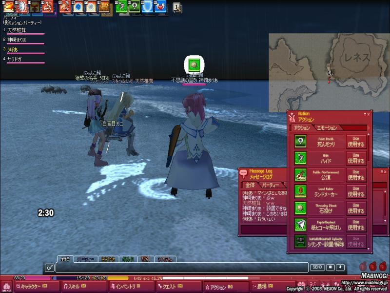 mabinogi_2011_07_24_005_convert_20110728161146.jpg