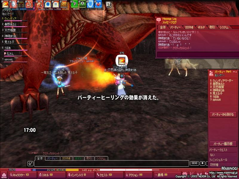 mabinogi_2011_07_24_008_convert_20110728160421.jpg