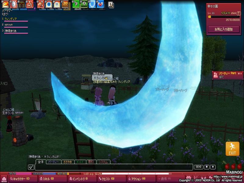 mabinogi_2011_07_25_001_convert_20110728162515.jpg