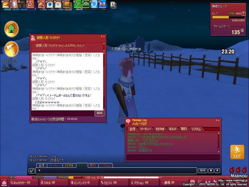 mabinogi_2011_07_26_001_convert_20110728163134.jpg