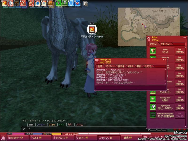 mabinogi_2011_07_27_001_convert_20110728163341.jpg