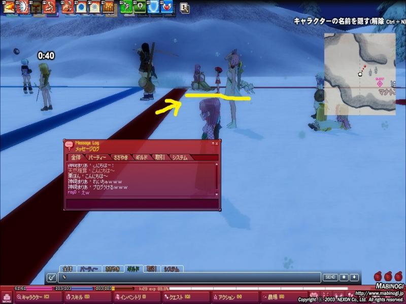 mabinogi_2011_07_28_002_convert_20110728171612.jpg