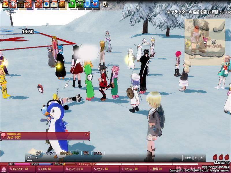 mabinogi_2011_07_28_005_convert_20110728171454.jpg