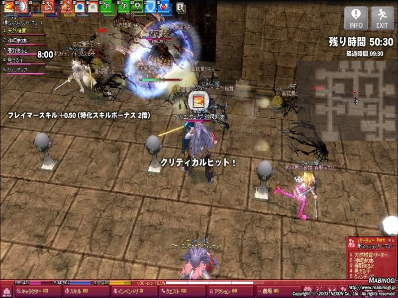 mabinogi_2011_07_28_007_convert_20110803230317.jpg