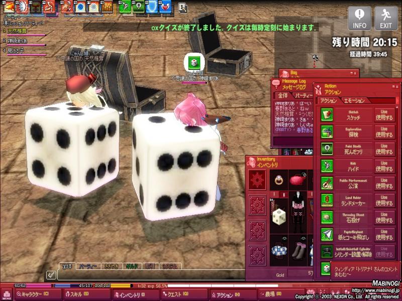 mabinogi_2011_07_28_010_convert_20110803230517.jpg