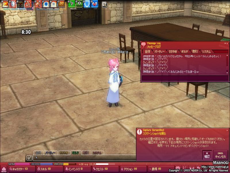 mabinogi_2011_07_29_003_convert_20110803231148.jpg