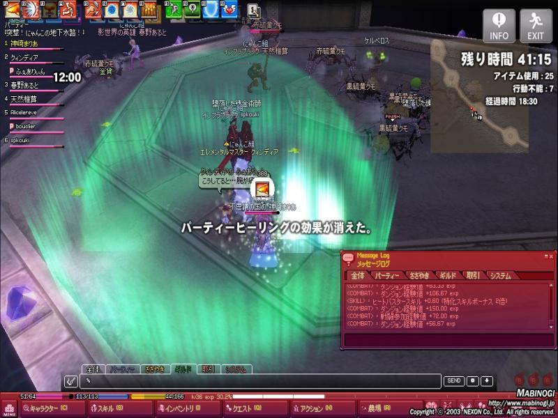 mabinogi_2011_07_29_005_convert_20110803231216.jpg