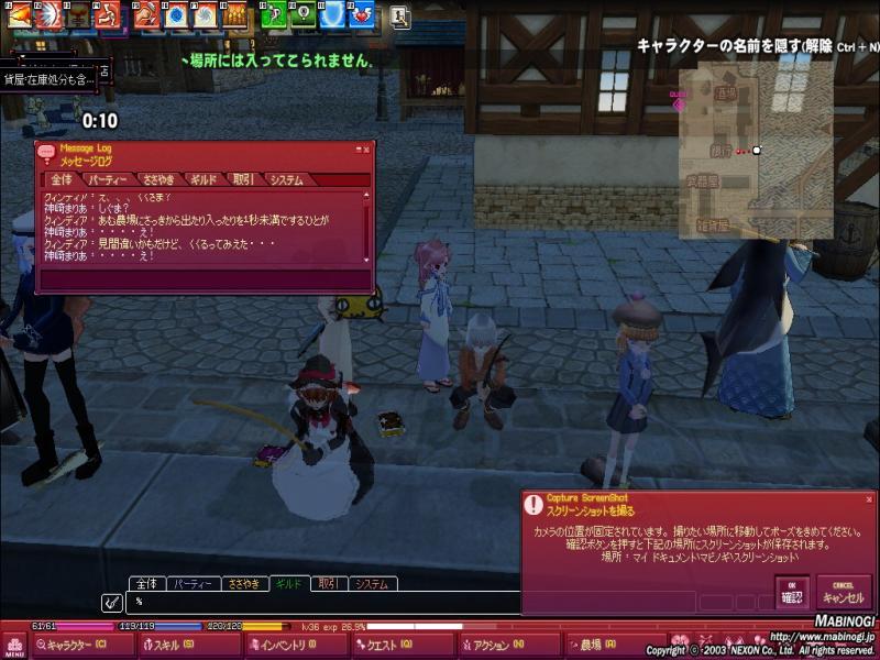 mabinogi_2011_07_30_002_convert_20110803232532.jpg