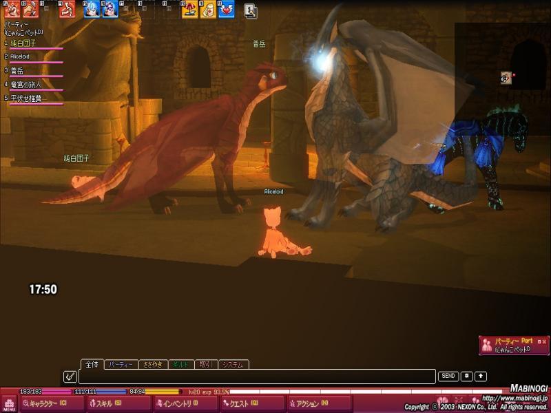 mabinogi_2011_07_30_003_convert_20110803233031.jpg