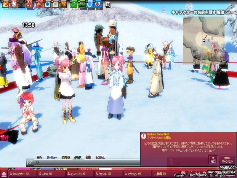 mabinogi_2011_07_31_005_convert_20110803233510.jpg