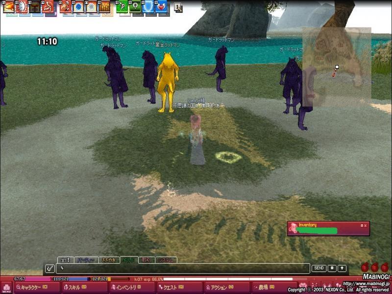mabinogi_2011_07_31_006_convert_20110803234137_20110804011513.jpg