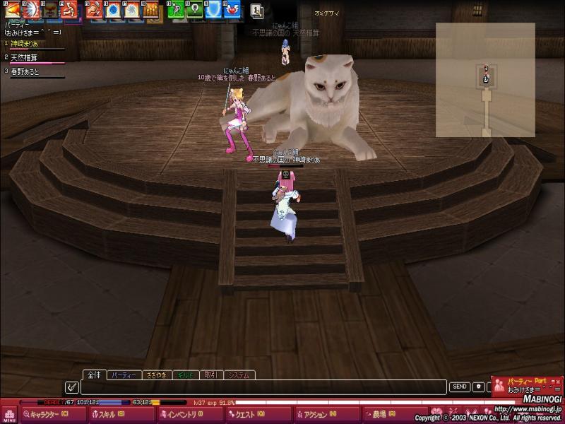 mabinogi_2011_07_31_012_convert_20110803234349.jpg
