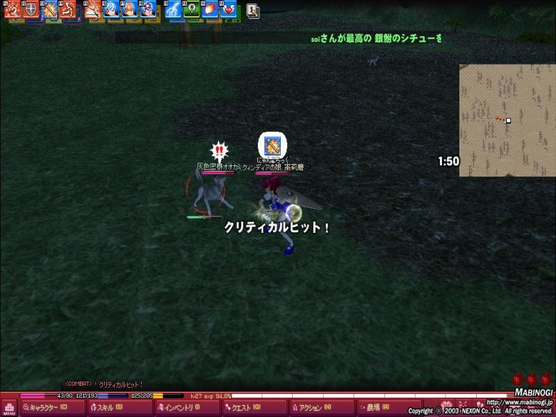mabinogi_2011_08_01_002_convert_20110803234727.jpg