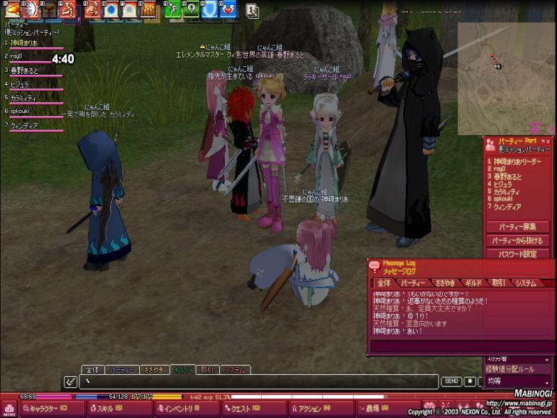 mabinogi_2011_08_01_007_convert_20110803235021.jpg