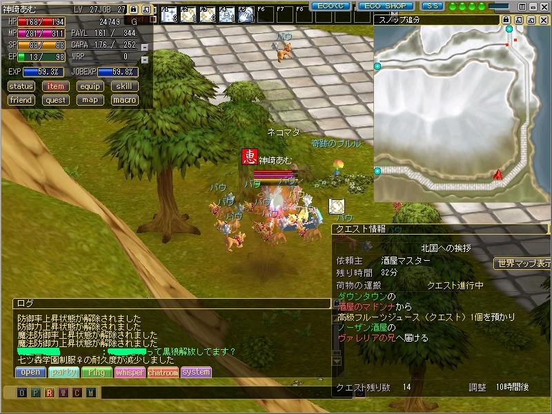 ss20100226_200906.jpg