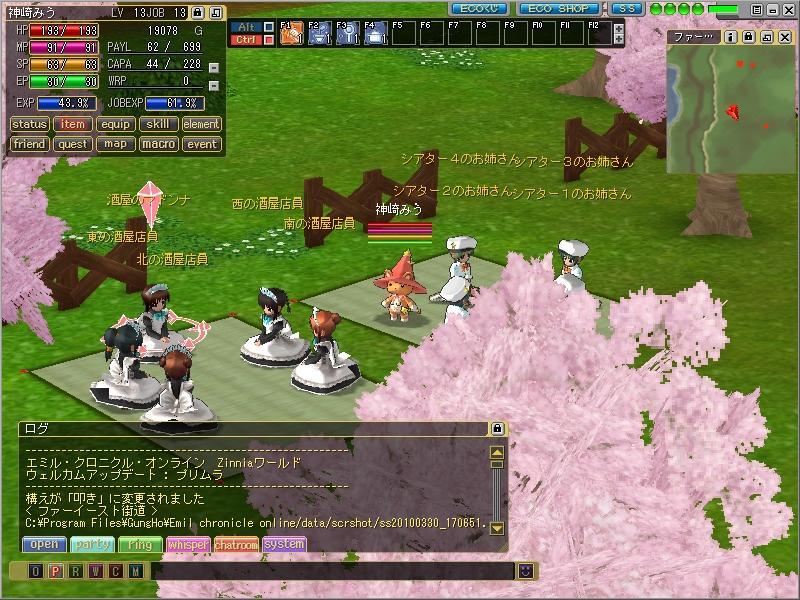 ss20100330_171540_convert_20100331030427.jpg