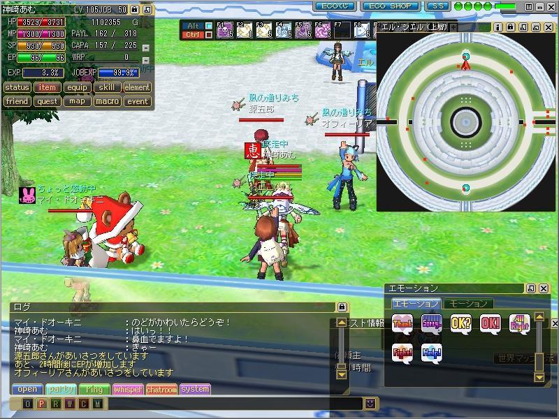 ss20100819_221534_convert_20100916125414.jpg