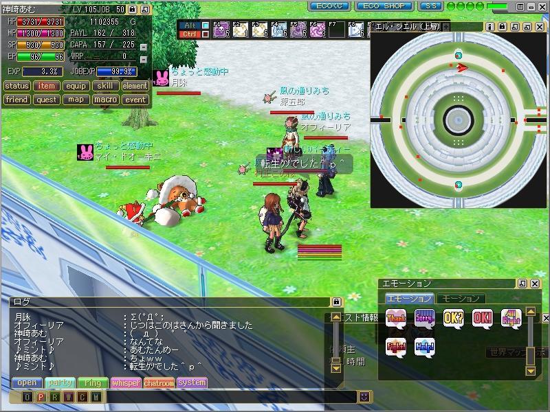 ss20100819_221801_convert_20100916125456.jpg