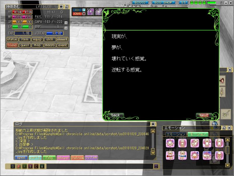 ss20101020_234035.jpg