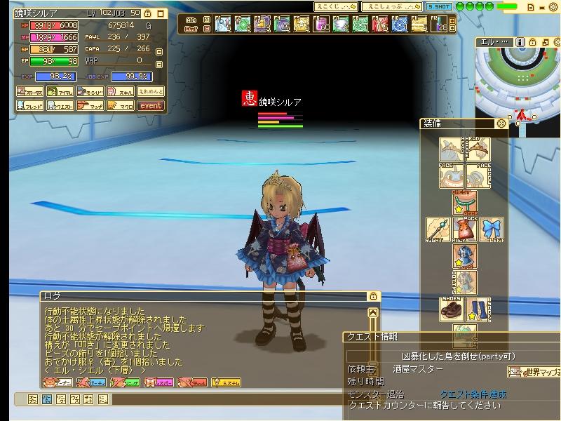 ss20101106_040502.jpg
