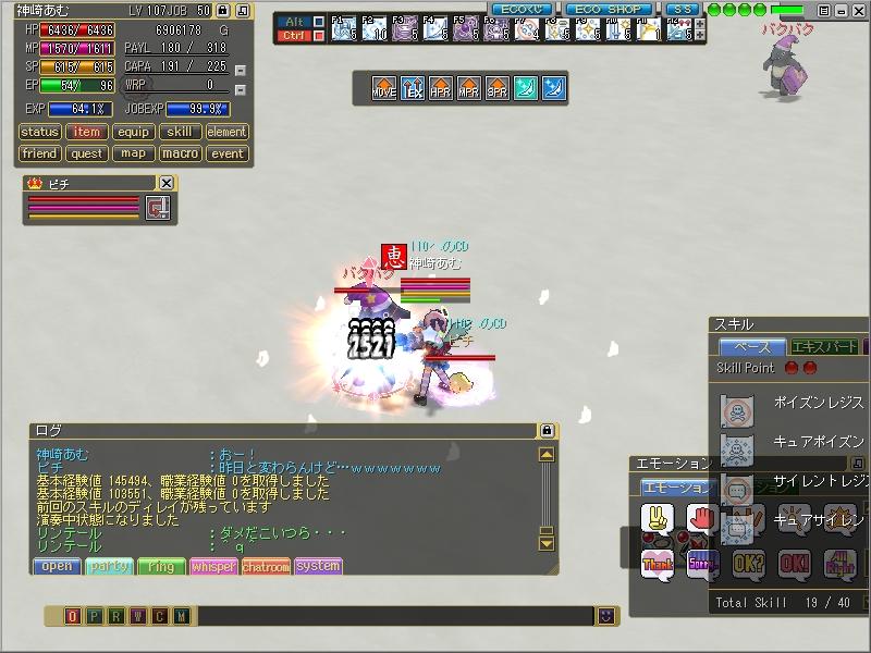 ss20101207_013103_20101219205049.jpg