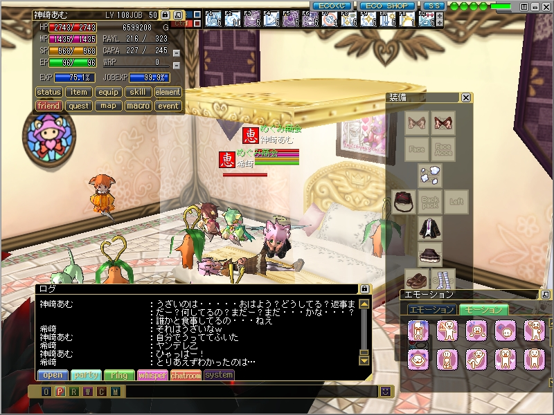 ss20101211_002435_20101219222612.jpg