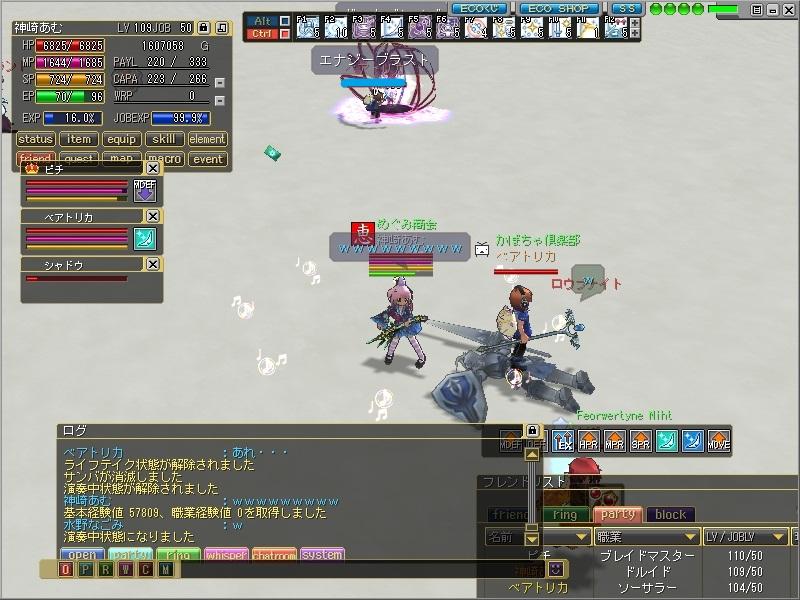 ss20101214_032244.jpg