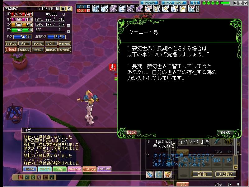 ss20101218_022729.jpg