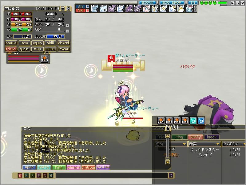ss20101219_014032.jpg