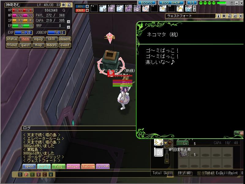 ss20101219_234422.jpg