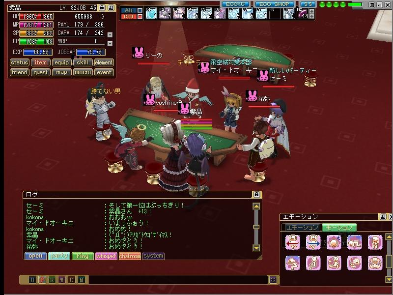 ss20101225_012910.jpg
