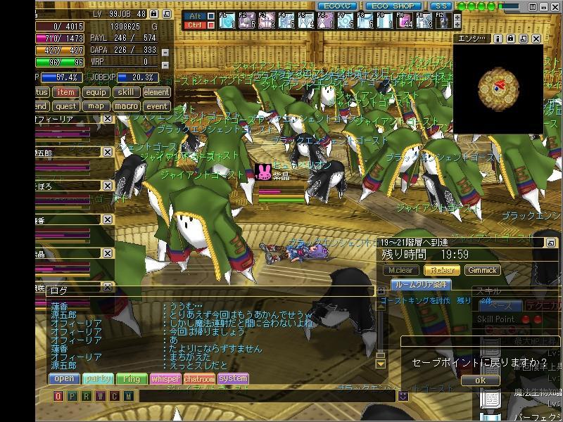 ss20110129_233044_convert_20110207161231.jpg