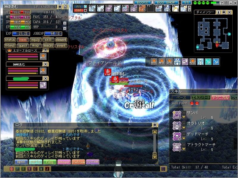ss20110618_150256.jpg