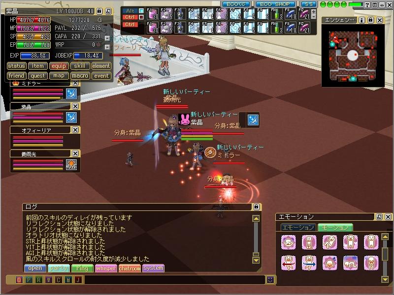 ss20110619_150041.jpg