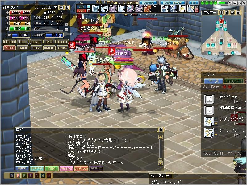 ss20110623_000210_convert_20110717202448.jpg