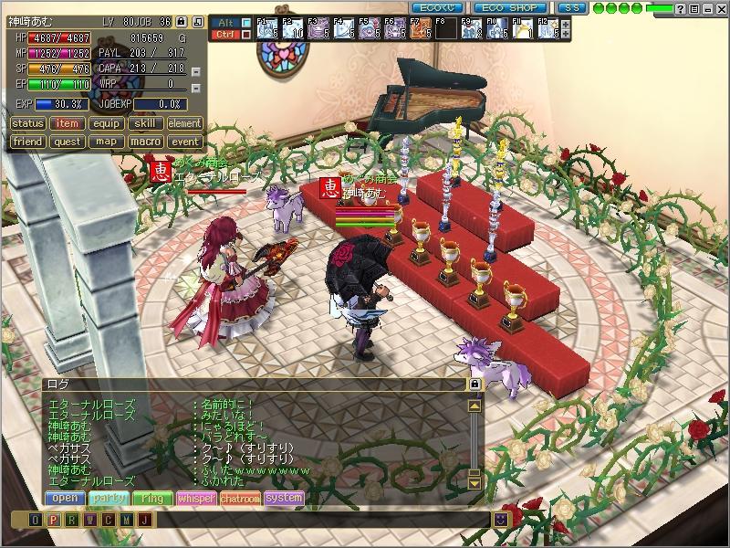 ss20110702_162456_convert_20110717200102.jpg