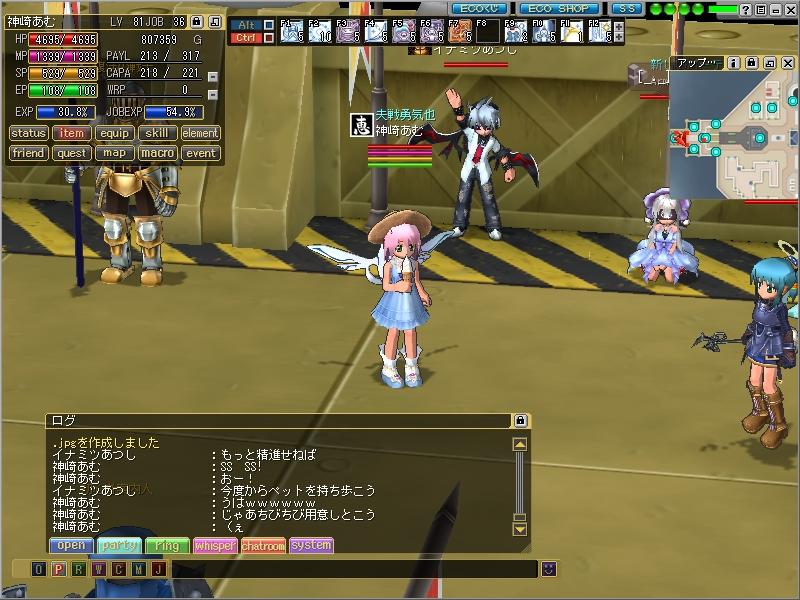 ss20110730_003629.jpg