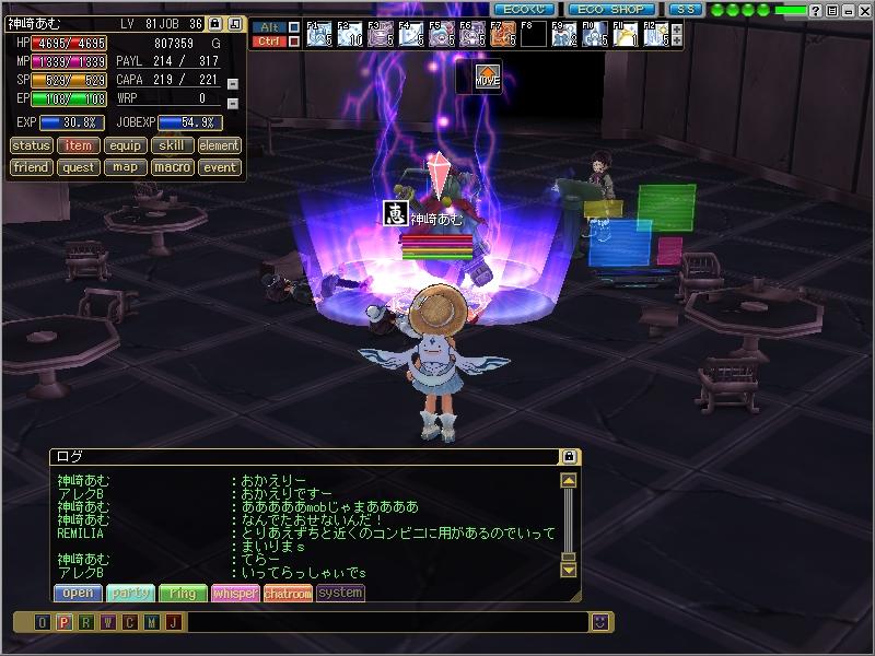 ss20110803_185625.jpg