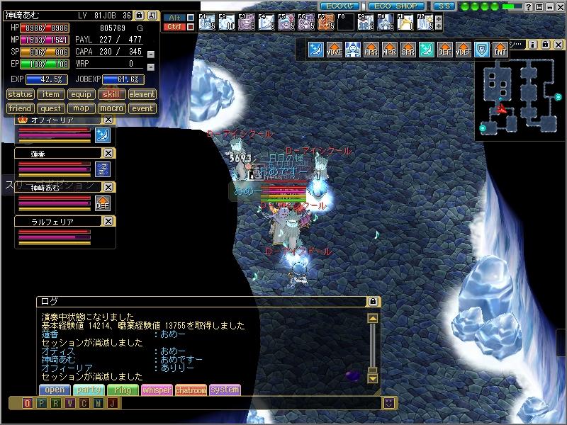 ss20110807_215003.jpg