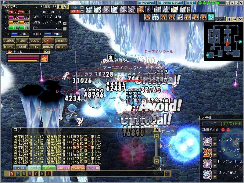 ss20110817_104654_convert_20110820121703.jpg