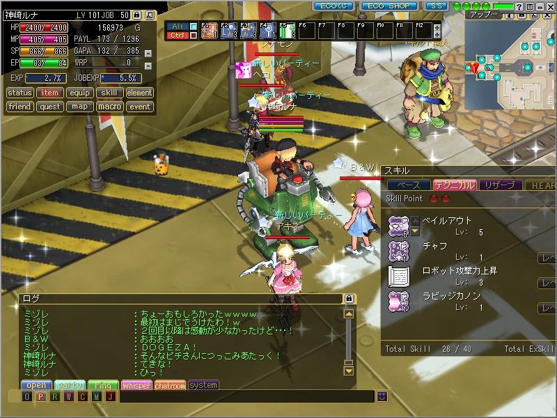 ss20110819_212243.jpg