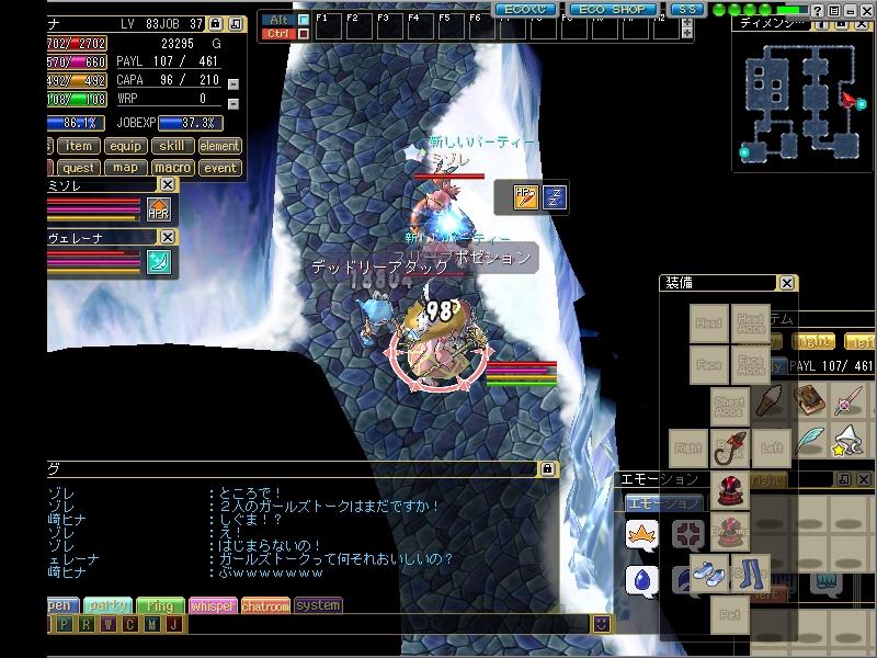 ss20110819_231150.jpg