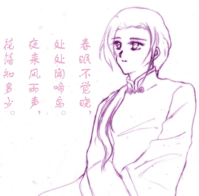 chunxiao.jpg