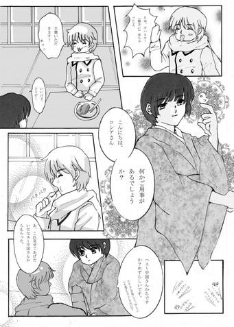 shiyue05.jpg