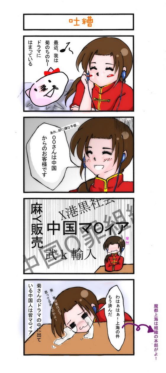 yaojunde.jpg